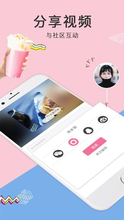 门牙吃秀 screenshot-4