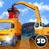 汽车破碎垃圾车模拟3D