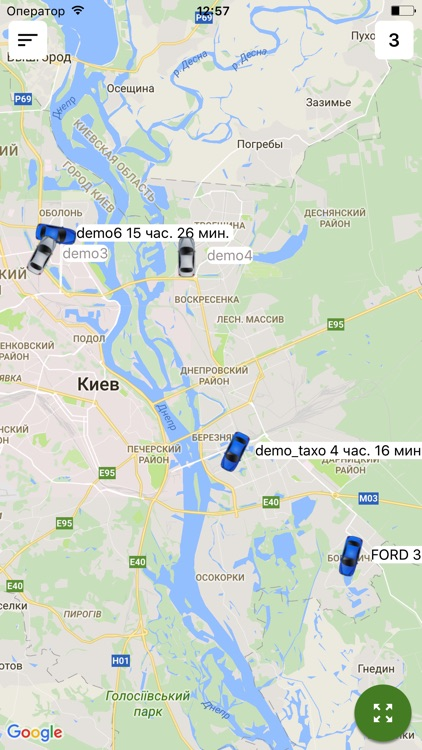 GPS Tracker Online screenshot-1