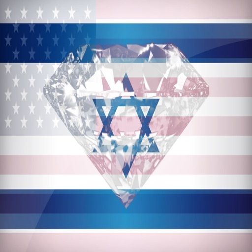 Hebrew Phrases Diamond 4K Edition icon