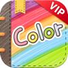 Color•多彩手帐VIP-球球记录日记打印成书