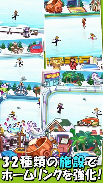 フィギュアスケートあにまるず2のスクリーンショット2