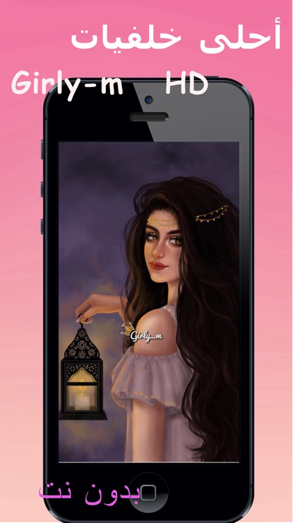 girly m pictures HD - أحلى صورغيرلي م