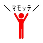 ワタシ ヲ (デキルダケ ギリギリデ) マモッテ icon