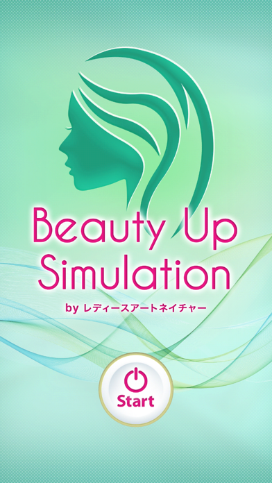 Beauty Up Simulationのおすすめ画像1