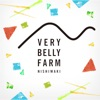 VERY BELLY FARM公式アプリ