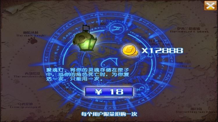 萌猫酷跑 screenshot-2