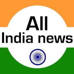 All India news - Read all india , Tamil , Bollywood , Kannada and Malayalam news