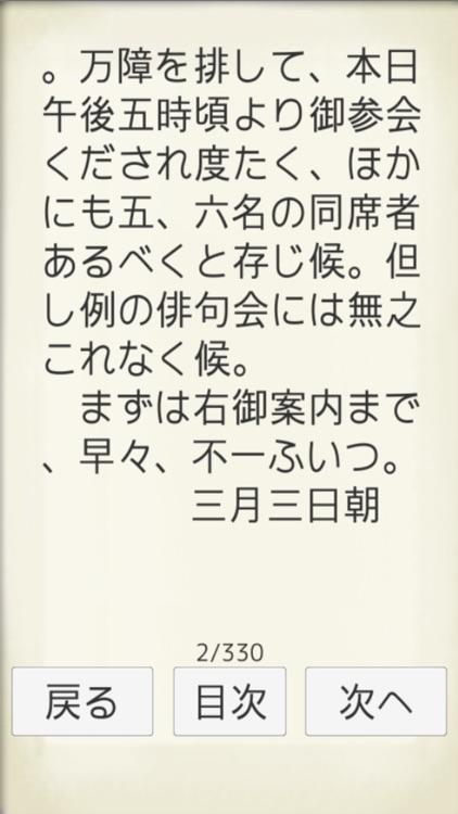 MasterPiece Okamoto Kido Selection Vol.1 screenshot-3