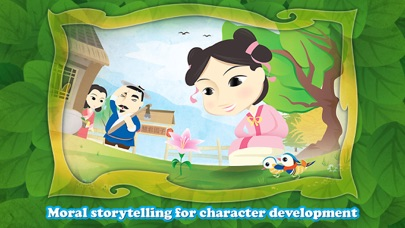 The Seed, Read Along To Me & Storytime for Kids screenshot two