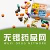 无锡药品网