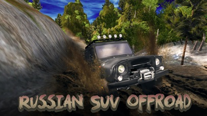 Russian SUV Offroad Simulator screenshot 1