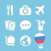 LETS Viajar Rusia Hablar ruso Guía de frases