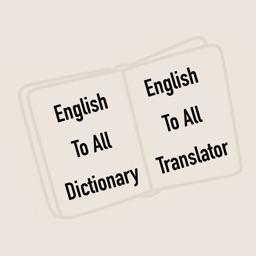 English To All Language Dictionary and Translator