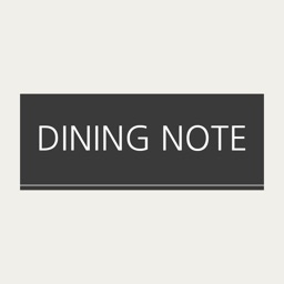 Dining Note - Simple food diary