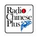 197.Radio Chinese Plus+