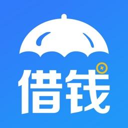 借钱无忧 - 30分钟下款的现金贷款app