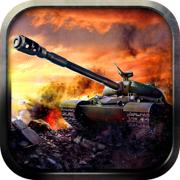坦克大作战-红色坦克警戒帝国游戏