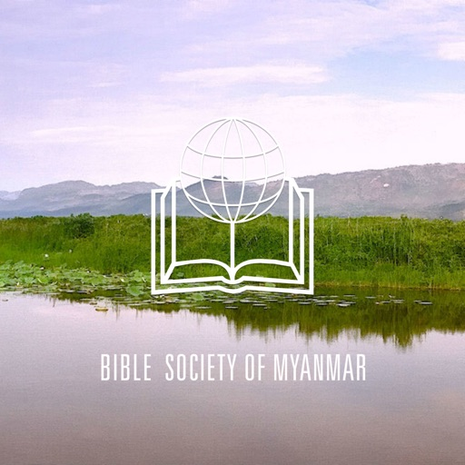 Bible Society of Myanmar by Faith Comes by Hearing