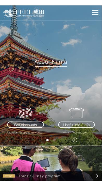 FEEL成田 Narita City Official Tourist Information screenshot one