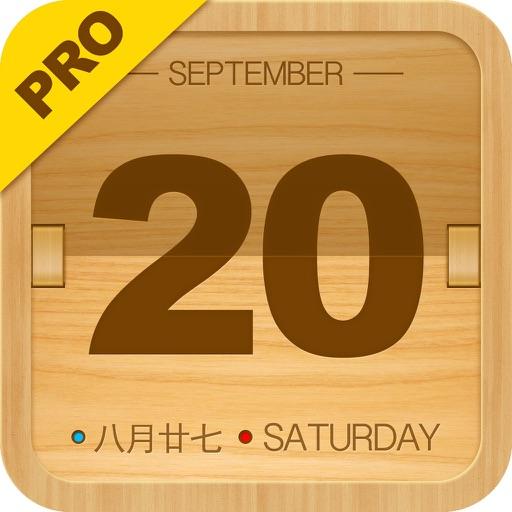 Classics Calendar Pro