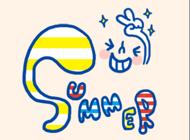 KAOMOJI summer