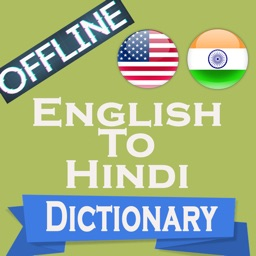 English To Hindi  Dictionary Translator Offline