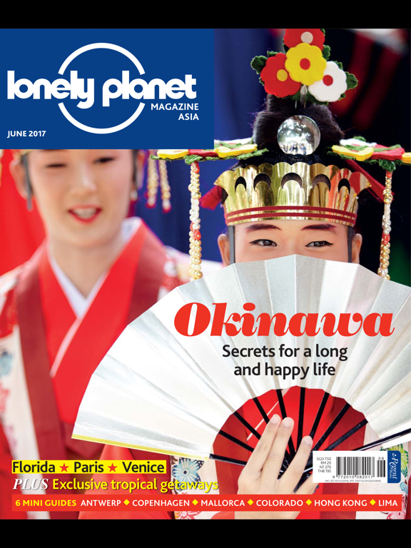 Lonely Planet Asia (Magazine) screenshot 8