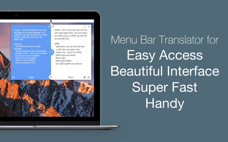 Linguist for Mac 1.2 破解版 - 语言学家语言翻译