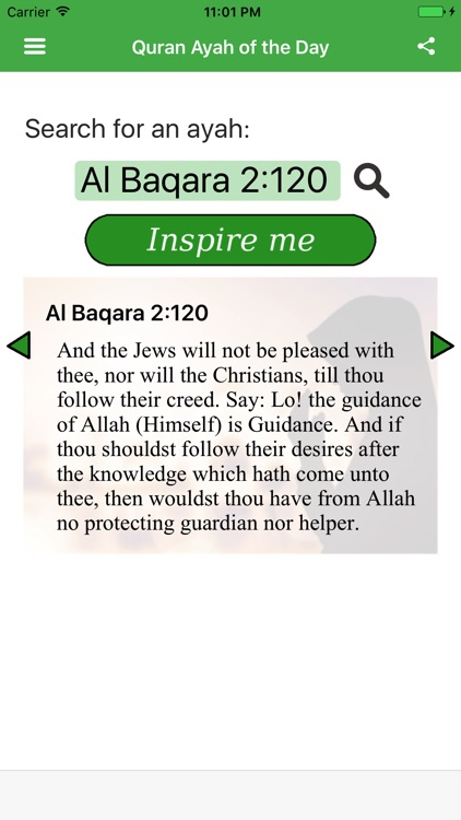 Quran Ayah of the Day (Pickthall translation) screenshot-4