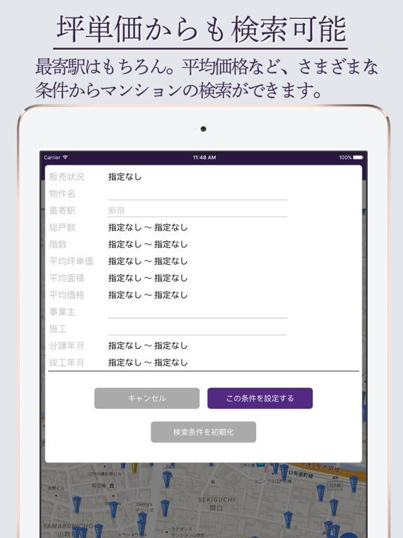 https://is2-ssl.mzstatic.com/image/thumb/Purple117/v4/52/a4/01/52a40113-53a9-eeda-7341-2f27399e6536/pr_source.jpg/576x768bb.jpg