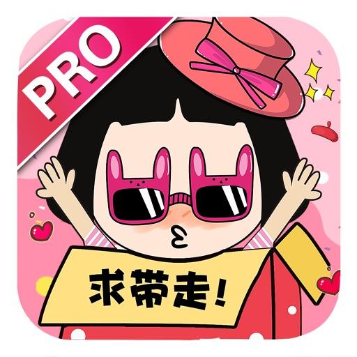 Cute Babyu0027s Closet(Pro)-Dressup Girly Games