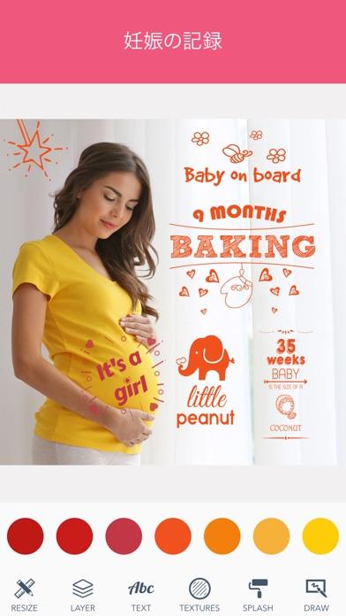 ベビーPicPoc - 妊娠&ベビーマイルストーンの写真 ScreenShot1