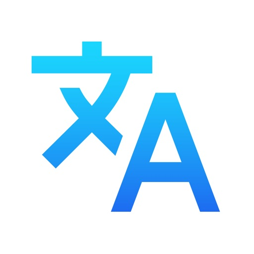 Translate Website Extension for Safari