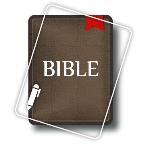 King James Bible. Red Letter Bible and KJV Version