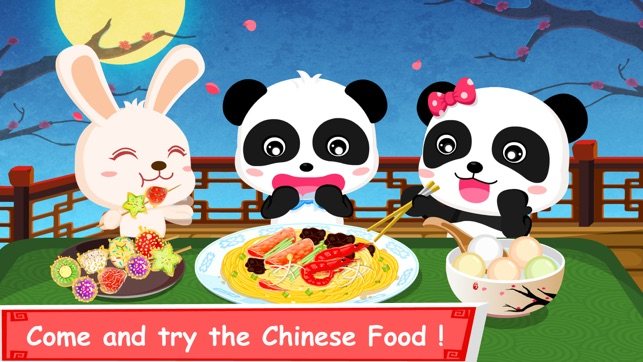 Little panda chinese recipes on the app store little panda chinese recipes on the app store forumfinder Choice Image