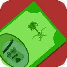 لعبة اختبار الاغنياء - العاب ذكاء العاب مغامرات