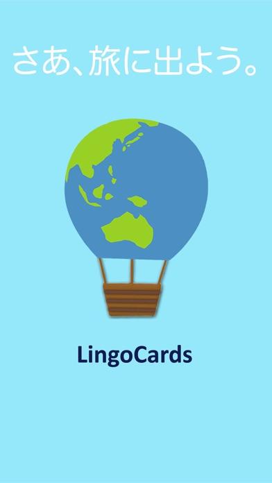 イタリア語学習で赤ちゃんフラッシュカード辞書を使って勉強しよう(基本)のおすすめ画像5