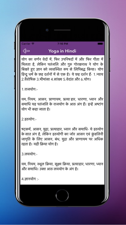 Yoga in Hindi - Health & Fitness screenshot-3