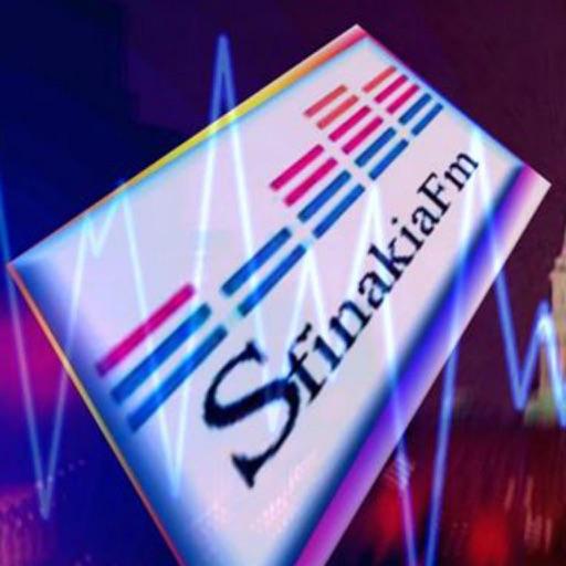 Sfinakia FM App
