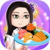 厨师烹饪寿司餐厅