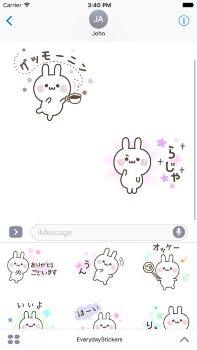 Everyday Rabbit Stickers
