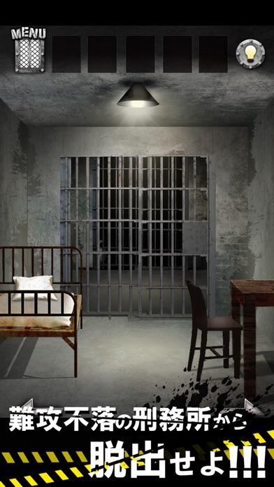 脱出ゲーム PRISON 〜監獄からの脱出〜紹介画像2