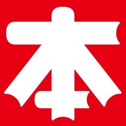 本屋さんアプリ 〜本屋へGO!〜