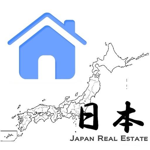 日本地価公示