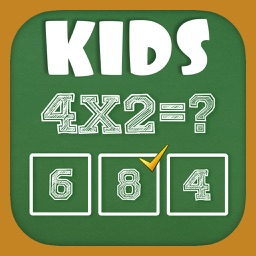 EduLand Maths Trainer - Multiplication For Kids