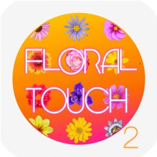Activities of Floral Quiz Touch 2