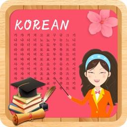 Learn Korean-scene&phrases for travel in Korea