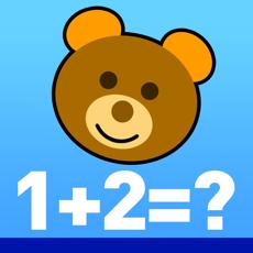 Activities of Math Game Zoo