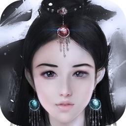 蜀山传奇——正版全自由PK剑侠手游